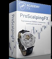 Cоветник ProScalpingFX