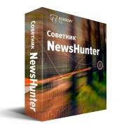 "Советник ""NewsHunterFX Speed"""