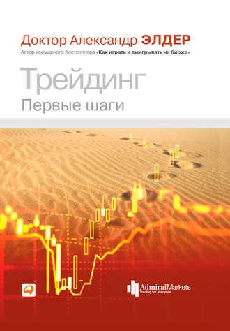 Книги По Скальпингу Скачать - openskachat