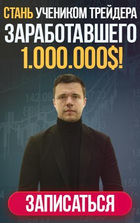 Banner Интенсив Юрия Антонова