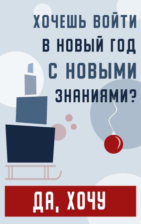 баннер СДН боковой 21.12.20