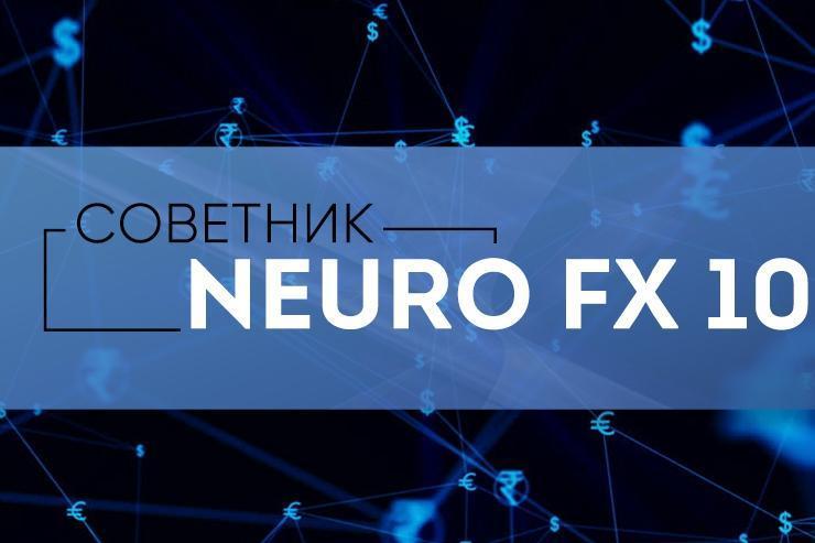 Sky forex советник прогнозы и анализы на forex