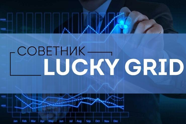 luckygrid
