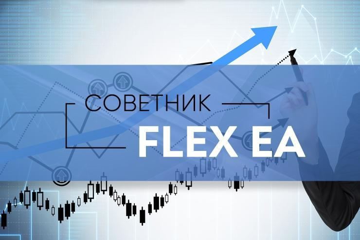Air forex ru отзывы master forex vs insta forex