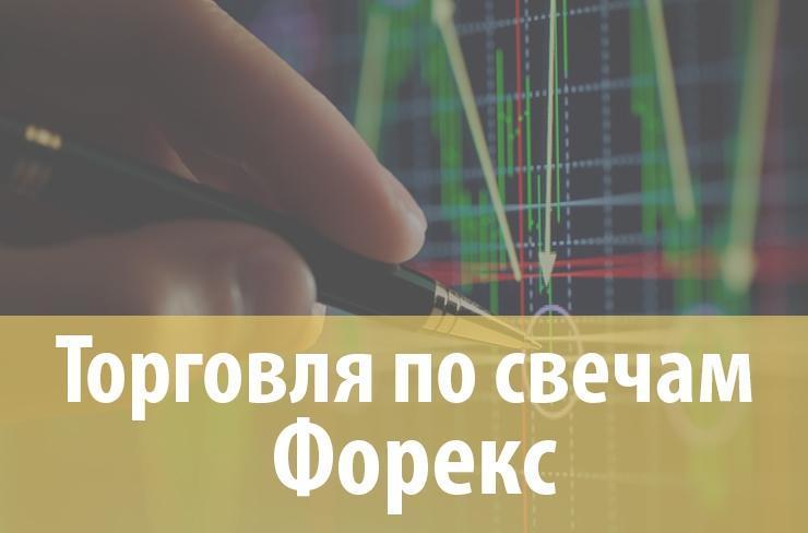 сайт биткоин на русском языке