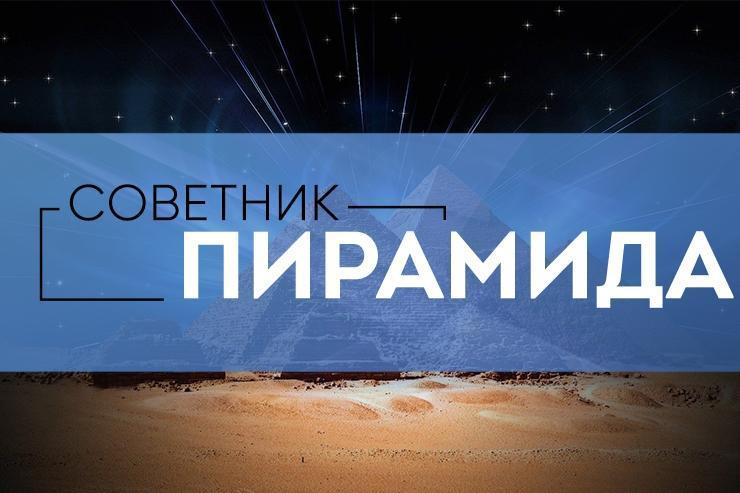Хорошие советники форекс отзывы рубль на форексе онлайн